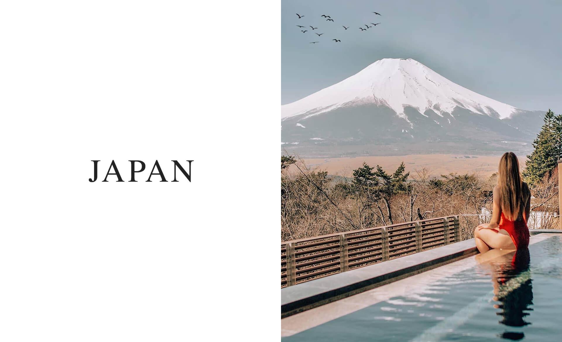 genic_japan
