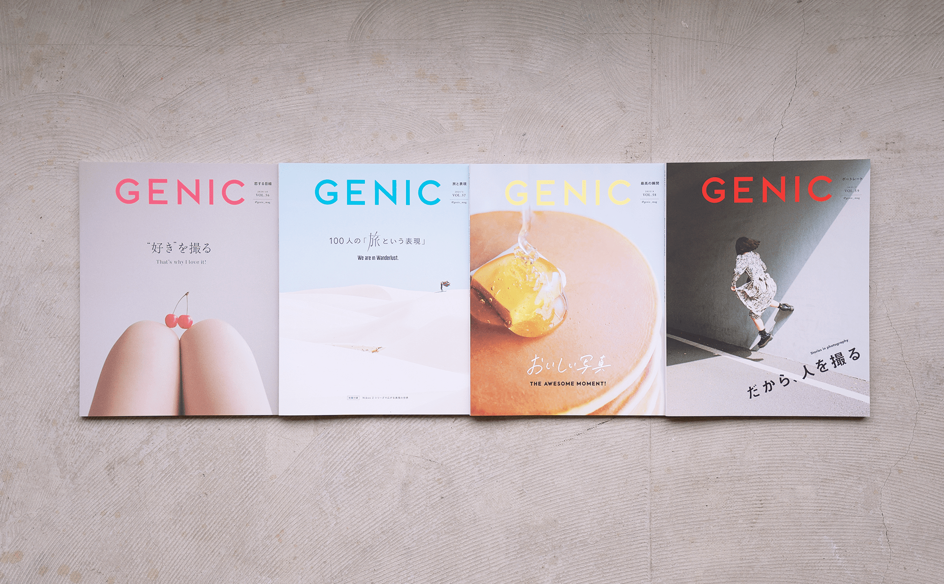 雑誌 GENIC